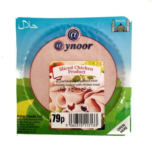 Aynoor-sliced-Mortadella-Chicken-200-gr-36242