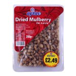 Aytac-Dried-Mulberry-200-gr-44034